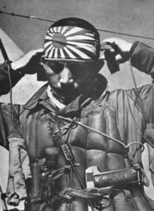 Japanese Soldier WWII